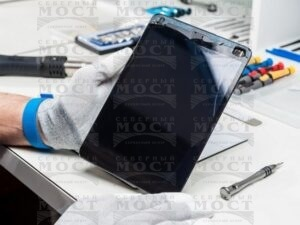 Ремонт планшетов в Екатеринбурге
